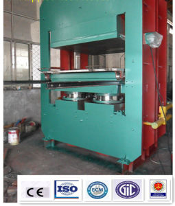 2017 Hot Sale Rubber Belt Plate Vulcanizing Press (XLB1000X1000/3.15MN) pictures & photos