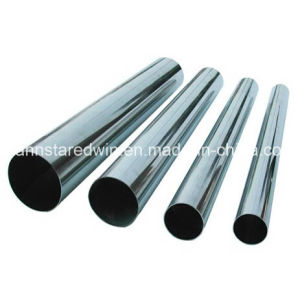 Round and Square Stainless Steel Pipe/Steel Tube From Hannstar pictures & photos