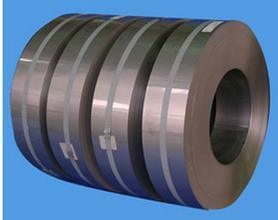 Factory Stainless Steel Slit Coil 201 Price pictures & photos