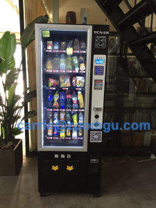 Cold Drink Automatic Vending Machine Approval by Ce pictures & photos
