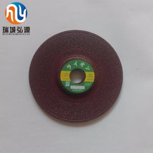 100*6*16 D. P. Grinding Wheel with Za pictures & photos