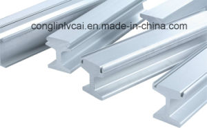 Variety of Aluminium Profiles for High Speed Train