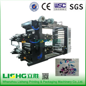 Ytb-41000 High Technology Plastic PE Film Flexo Printing Machinery pictures & photos