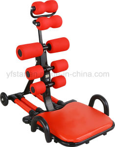 Indoor Lazy Sit up and Down Total Core, Tk-027c