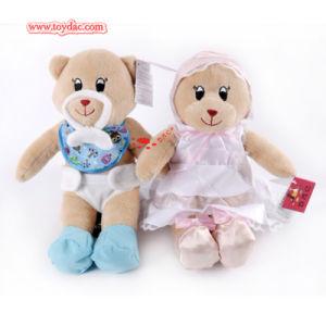 Stuffed Wedding Bear Set pictures & photos