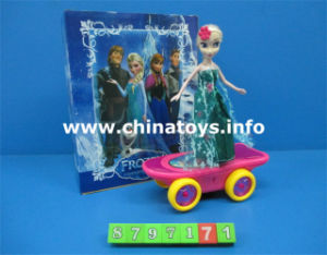Hot Selling Plastic Toys B/O Rotate Skids Doll (8797171) pictures & photos