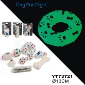 Cheap Vinyl Toy Production, Pet Toy (YT73721) pictures & photos