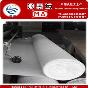 Hot Sale Needle Punched Nonwoven Geotextile pictures & photos
