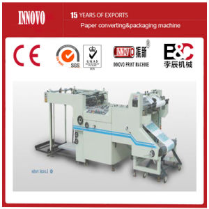 Hot Sell Automatic Film Laminating Machine pictures & photos