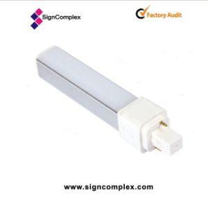 Hot Saling 10W Retrofit LED Pl Lamp pictures & photos