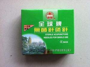 Quan Qiu Brand Disposal Acupuncture Needles pictures & photos
