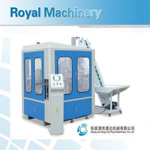 Automatic Blow Molding Machine (BX-S4) pictures & photos