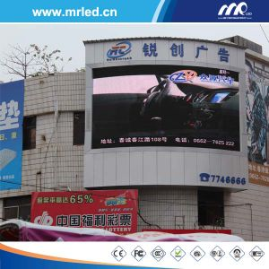 P10 Outdoor LED Billboard with UL for Advertising Screen pictures & photos