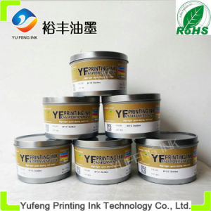 Printing Offset Ink (Soy Ink) , Alice Brand Top Ink (PANTONE 871C Golden, High Concentration) From The China Ink Manufacturers/Factory