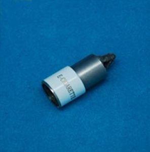 E-Cigarette (Atomizer)