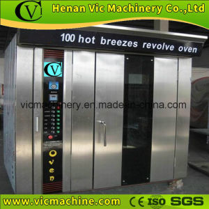 R-100D-32 Factory directly sell low price of bakery machinery pictures & photos