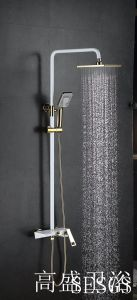 2017 New Design Chinese Blue-and-White Ceramic Single Handle GS-041 Brass Rain Shower Set pictures & photos
