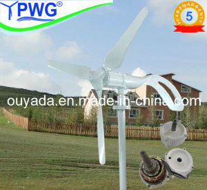 200W 300W 400W Small Wind Turbine pictures & photos