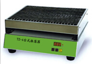 Med-L-Tz-a Hot Sale High Quality Desktop Oscillator for Lab pictures & photos