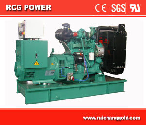 Diesel Generator Set Powered by Cummins Engine (R-DC20)