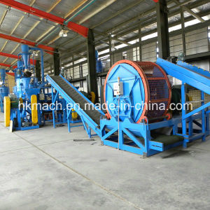 Rubber Powder Plant From Waste Tires