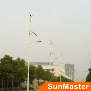 28W Solar Street LED Light pictures & photos