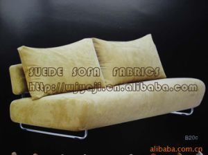 Wide Width Suede Fabric for Classic Hometextile Products (YAJI A-007)