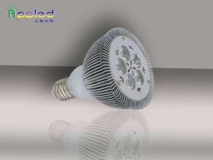 Indoor Spotlight (APP-013)