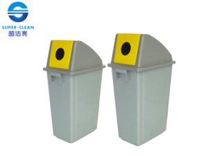 58L Waste Paper Gathering Bin C (B-016C) pictures & photos