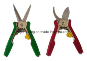 2 PCS Set Mini Garden Shears (G10882)