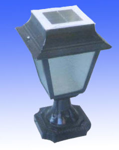 Solar Wall Light (SF-WL007)