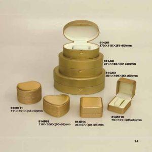Plastic Jewelry Box (P14)