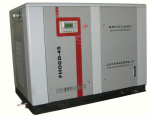 Stationary Single Screw Air Compressor (FHOGD-45F)
