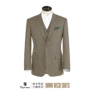 OEM 2017 2 Piece Woolen Men′s Blazer pictures & photos