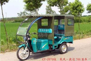 Electric Tricycle (CF-JD700K)