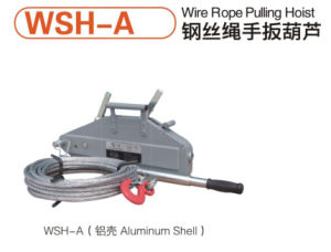 Aluminum Shell Wire Rope Pulling Hoist pictures & photos