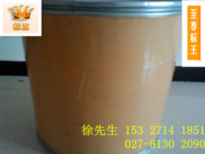 Alginic Acid Natural Plant Extracts Green Safety Advocates Around The World. 9005-32-7 pictures & photos