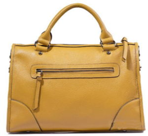 Fashion Square PU Leather Ladies Bags (H80225) pictures & photos