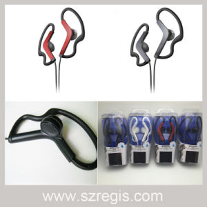 Best Mobile in Ear Waterproof Running Headphones Earphone with Mic pictures & photos