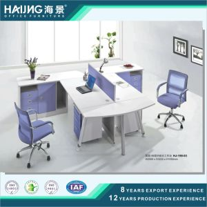 Modern Office Work Partition/Aluminum Partition Office Workstation pictures & photos