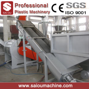 Supply Waste PP PE Bags Recycling Machine pictures & photos