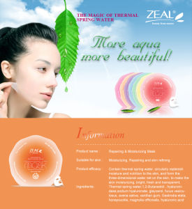 Zeal Sensitive Skin Moisturiser Gastrodia Elata Face Mask pictures & photos