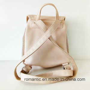 Promotional Lady PU Laser Backpack Women Shopping Backpack Bag (NMDK-041802) pictures & photos