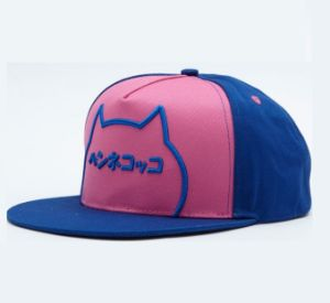 Women′s Snapback Cap pictures & photos