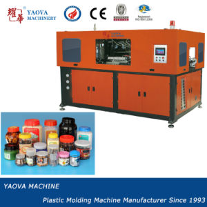 Blow Molding Machine Price/Stretch Blow Moulding Machine pictures & photos