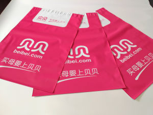 Hot Selling T-Shirt Packing Plastic Mail Seal Bag pictures & photos