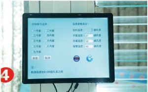 Touch Screen Control Panel for Window Ventilation pictures & photos