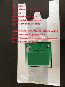 HDPE Plastic Bag Packing Bag pictures & photos