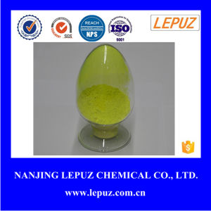 Optical Bleaching Agent KSN with Stronger Light pictures & photos