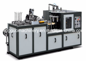 Manual Paper Cup Making Machine pictures & photos
